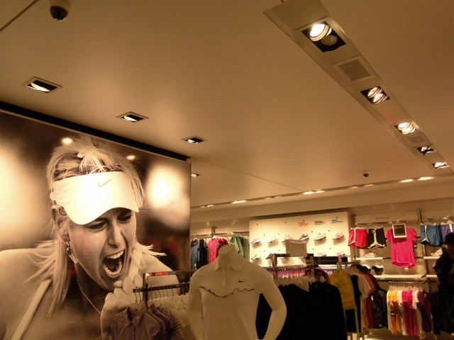 Nike - Montevideo Shopping